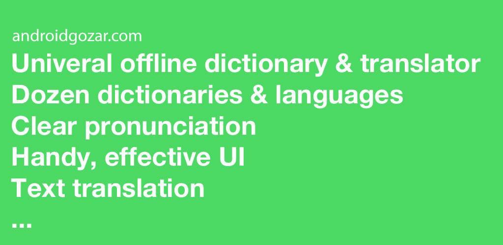 Offline Dictionary Premium 4 7 4 \u062f\u0627\u0646\u0644\u0648\u062f \u0646\u0631\u0645 \u0627\u0641\u0632\u0627\u0631