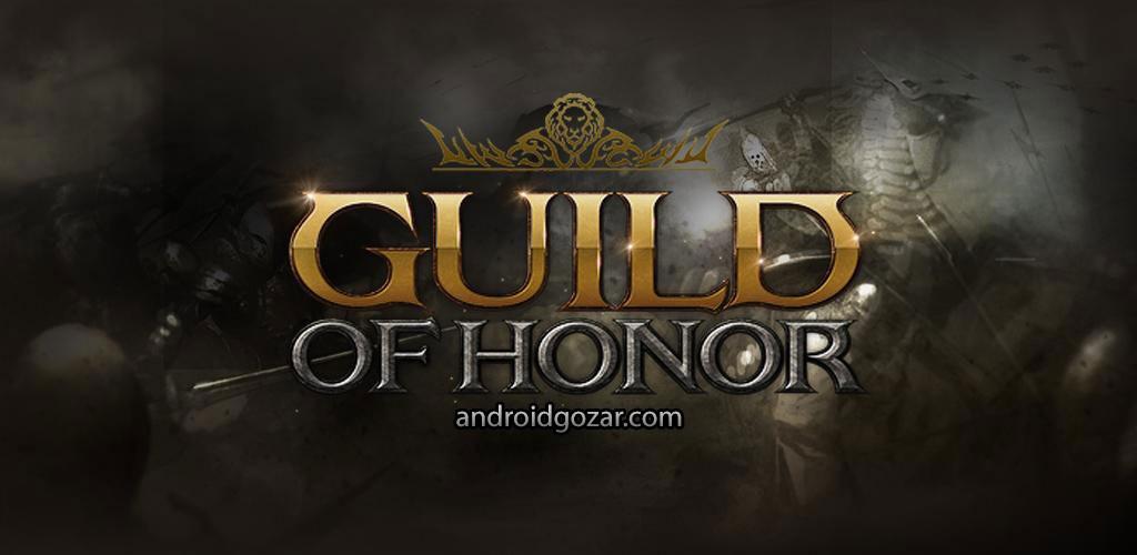 Guild of Honor 54 دانلود بازی نقش آفرینی تیم افتخار اندروید