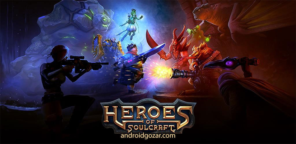 Heroes of SoulCraft – MOBA 1.7.3 دانلود بازی جنگ قهرمانان اندروید
