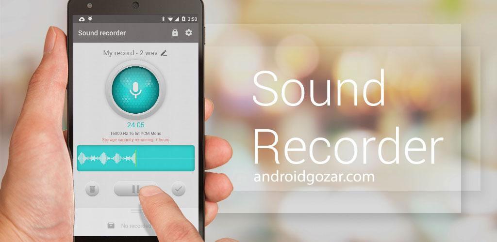 Recordr Professional – Sound Recorder Pro 2.7 ضبط صدا حرفه ای با کیفیت عالی