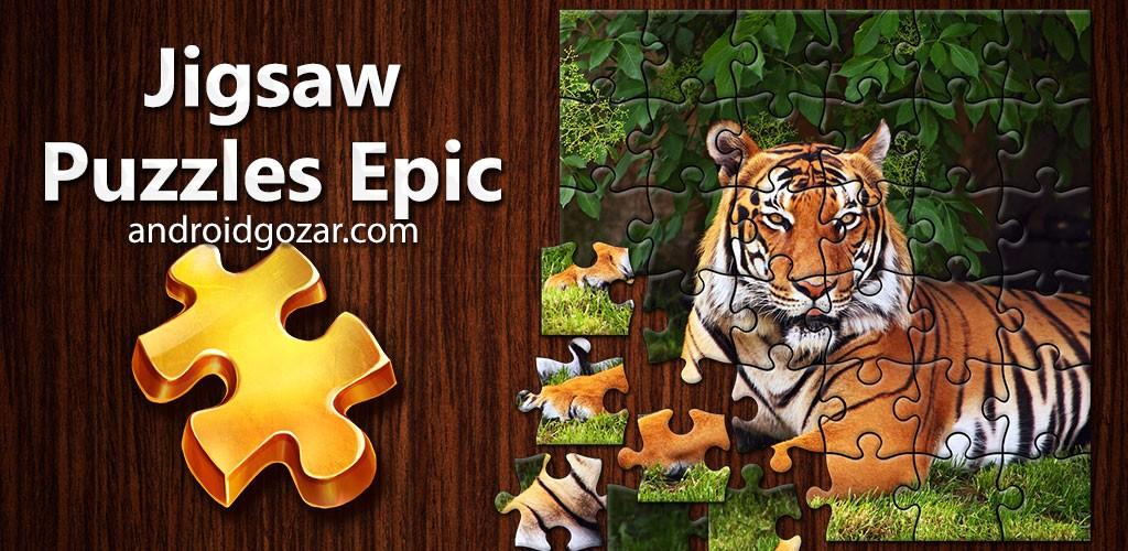 Jigsaw Puzzles Epic 1.3.0 دانلود بازی پازل های جورچین اندروید + مود