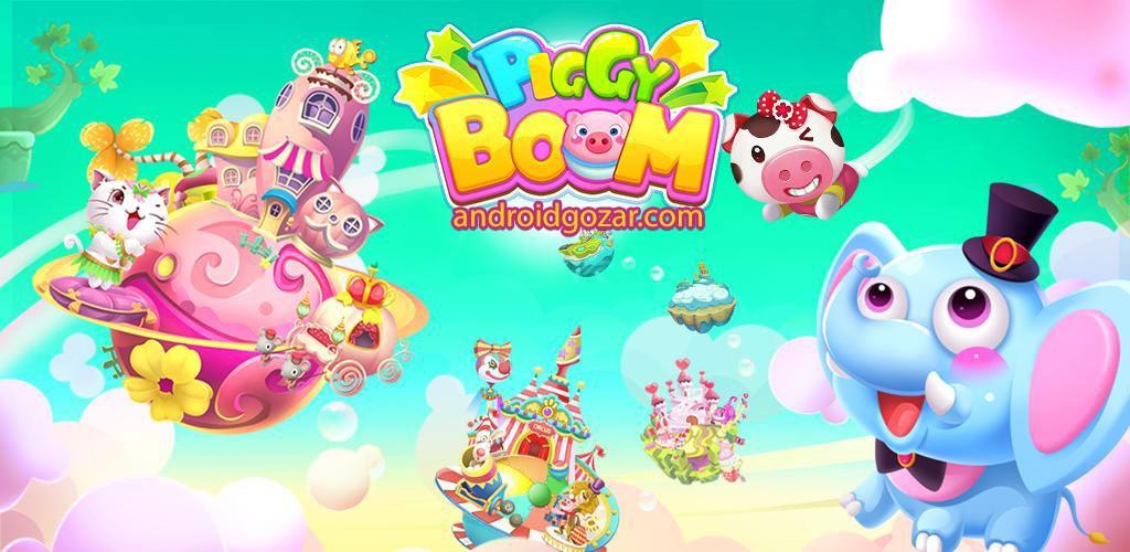 Piggy Boom-enjoy VIP benefit 2.3.9 دانلود بازی ساخت جزایر رویایی
