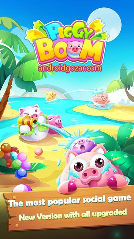piggy-boom-1