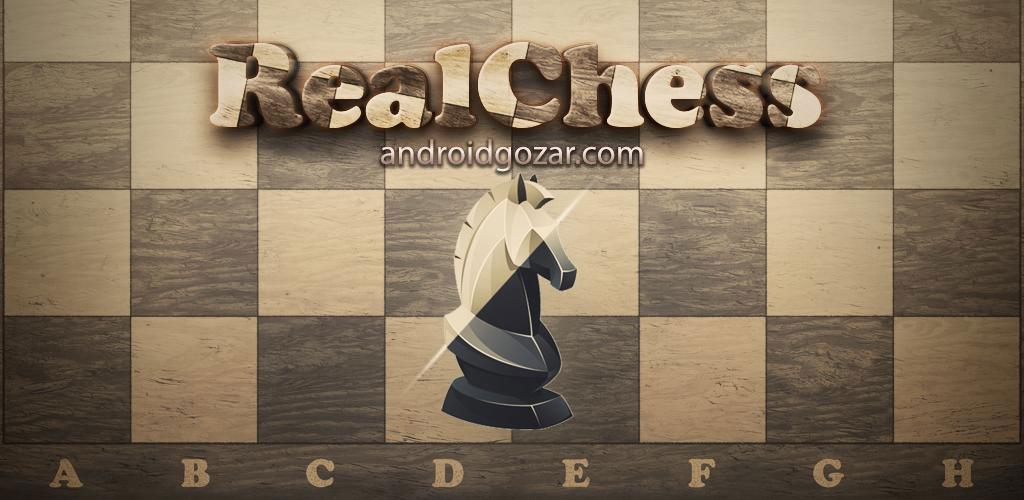 Real Chess 2.76 دانلود بازی شطرنج واقعی + فول مود