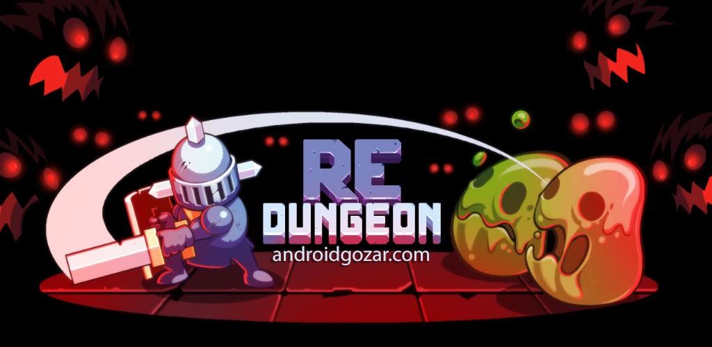 Redungeon 3.0 دانلود بازی اکشن دوباره سیاه چال اندروید + مود