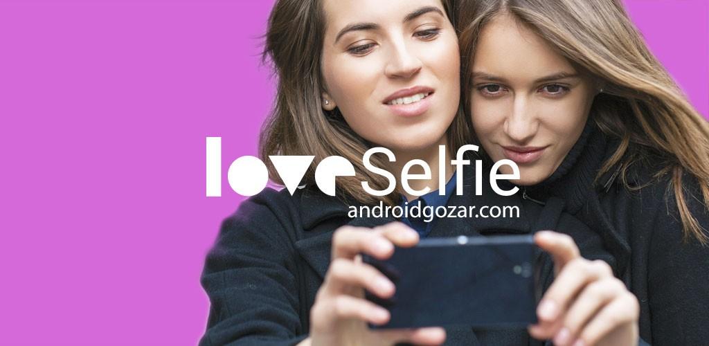Selfie Camera Premium 1.07.17 دانلود نرم افزار دوربین زیبایی سلفی