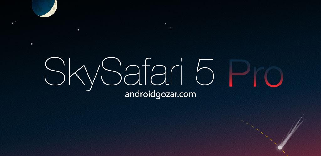 SkySafari 5 Pro 5.1.3.0 دانلود نرم افزار نجوم و ستاره شناسی اندروید+دیتا