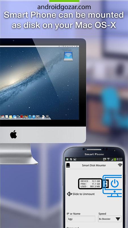 smartdisk-mounter-pro-3