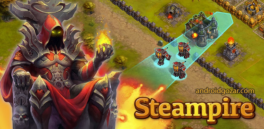 Steampire 1.3.4 دانلود بازی استراتژیک آنلاین جنگ های قبیله اندروید