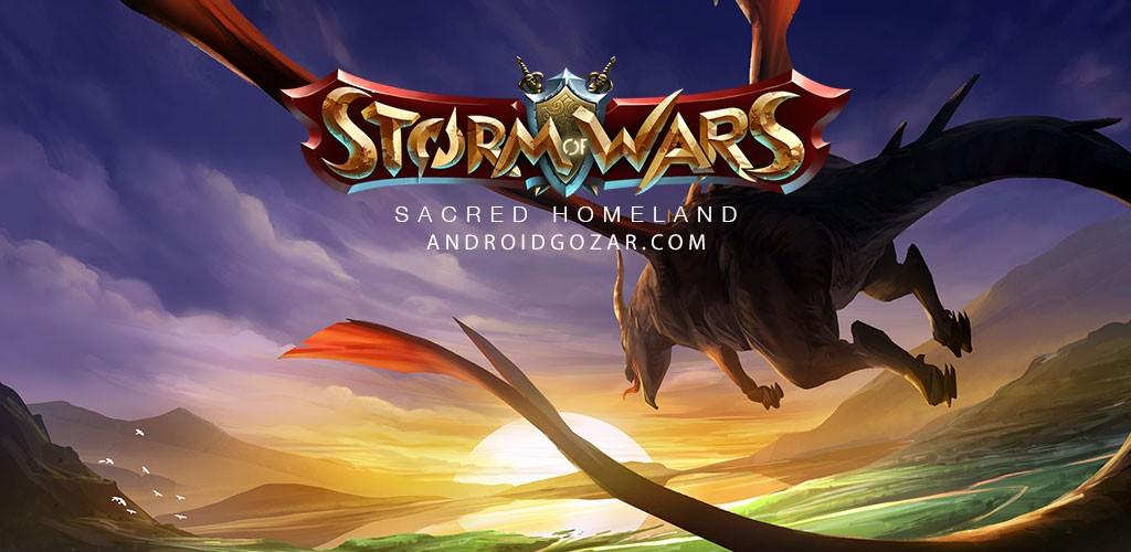 Storm of Wars: Sacred Homeland 1.8.15 دانلود بازی طوفان جنگ ها + دیتا