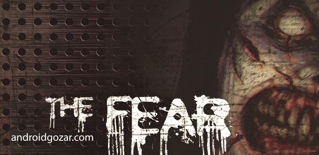 The Fear : Creepy Scream House 1.5 دانلود بازی ترس: خانه فریاد وحشت زده+مود