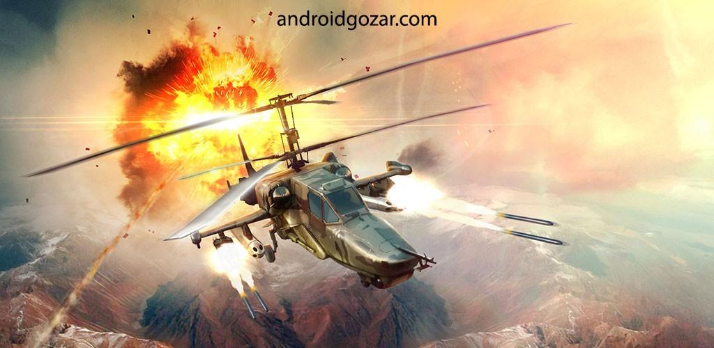 World of Gunships 0.8.5 دانلود بازی دنیای هلیکوپتر های جنگی + مود