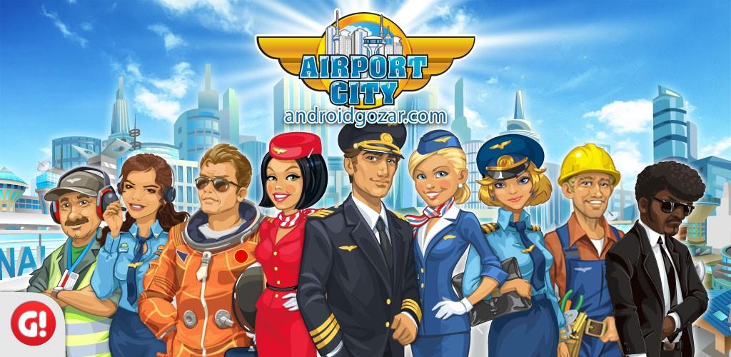 Airport City 4.11.5 دانلود بازی شبیه سازی شهر فرودگاهی + مود