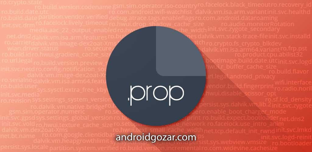 BuildProp Editor Premium 2.2.4.0 ویرایش آسان فایل build.prop اندروید