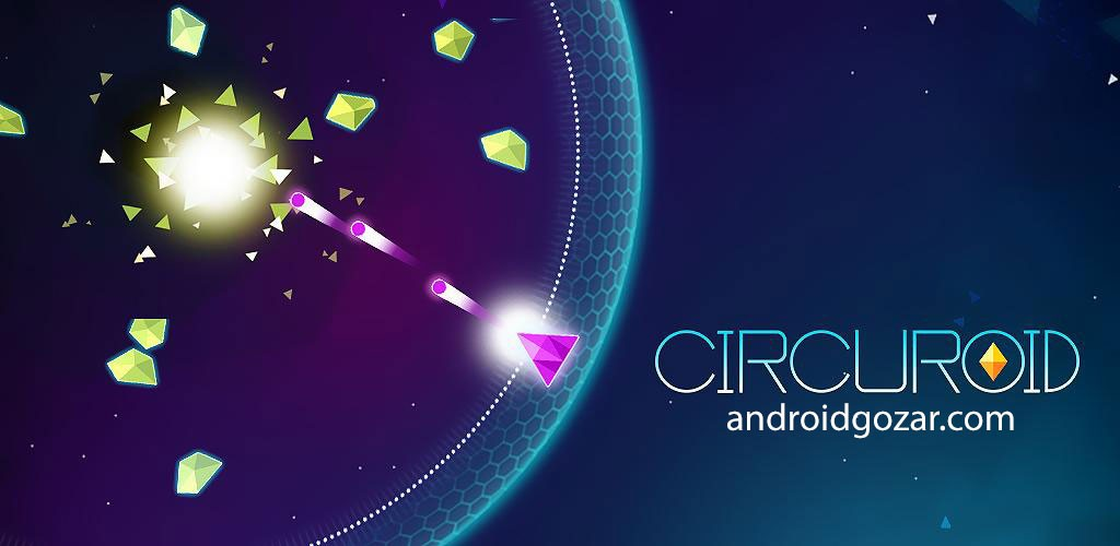 Circuroid 1.0.11 بازی جذاب و سرگرم کننده دفاع از محیط اندروید + مود