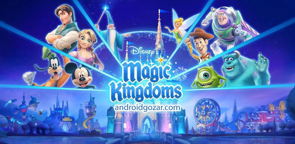 Disney Magic Kingdoms 1.8.0j دانلود بازی پادشاهی جادویی دیزنی + دیتا