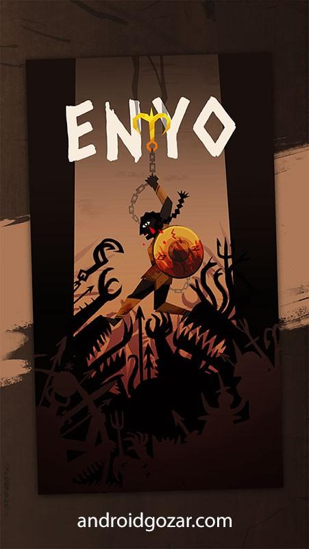 enyo-2