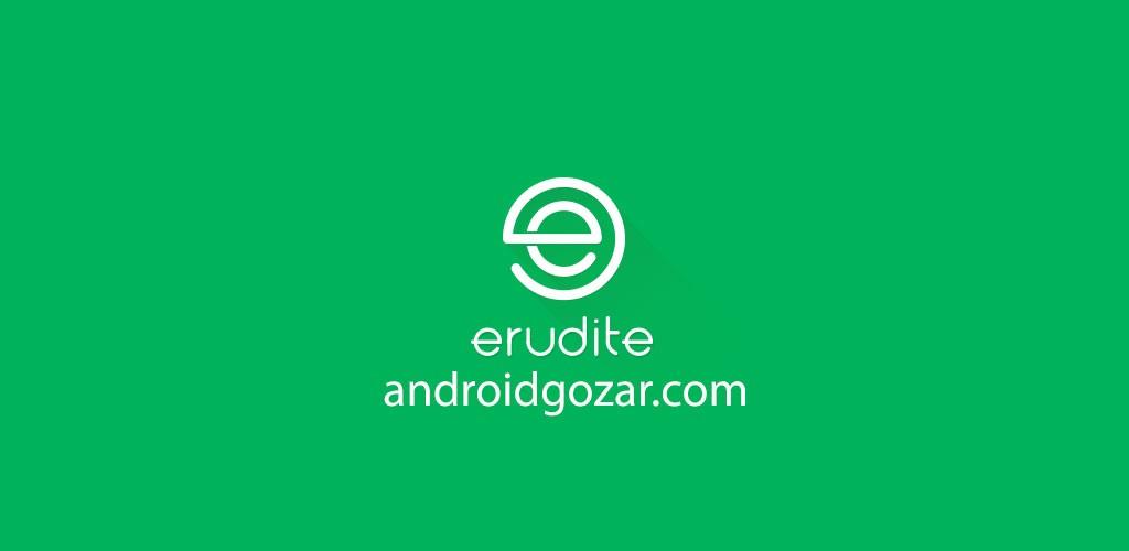 Erudite Dictionary 7.18.0 Unlocked دانلود نرم افزار یادگیری زبان های خارجی