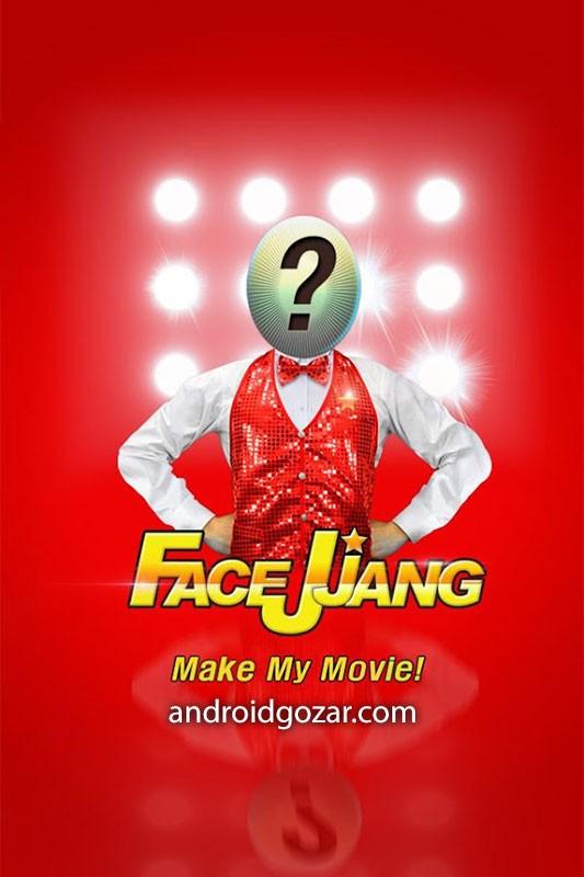 facejjang-3