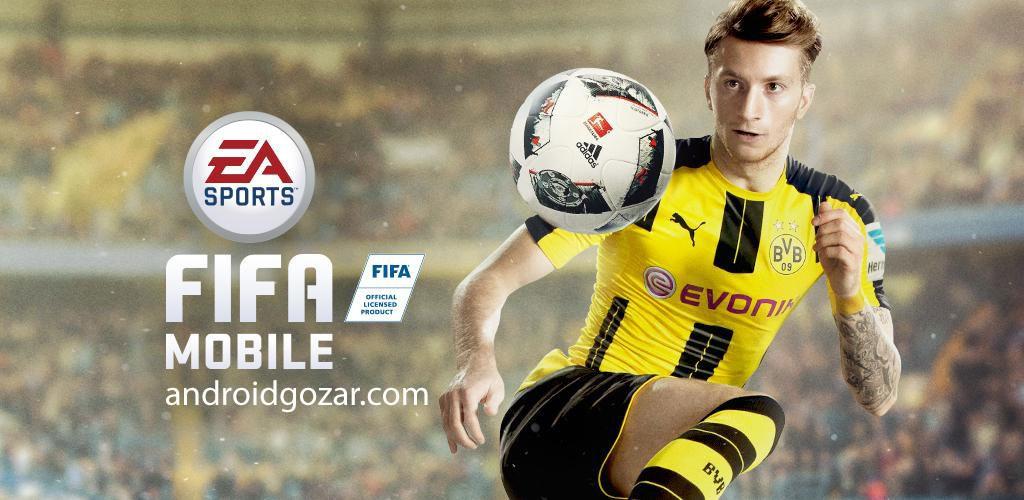 FIFA Mobile Soccer 5.1.1 دانلود بازی فوتبال فیفا موبایل اندروید