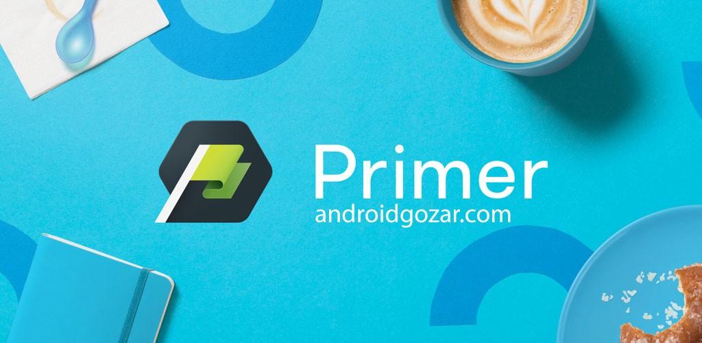 Google Primer 2.106.1 دانلود نرم افزار یادگیری مهارت بازاریابی اندروید