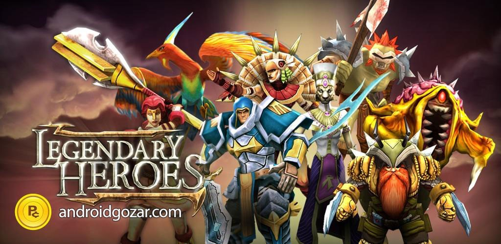 Legendary Heroes MOBA 2.2.0 دانلود بازی قهرمانان افسانه ای + مود