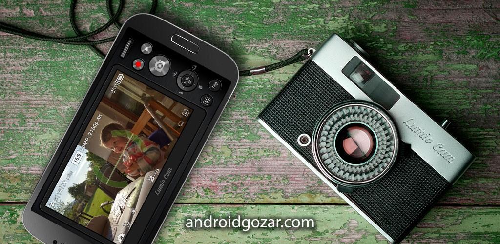 Lumio Cam Premium 2.1.1 دانلود دوربین با تکنولوژی فریم عالی اندروید