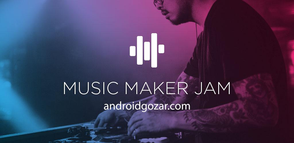 Music Maker Jam 3.2.3.0 دانلود نرم افزار موسیقی ساز + دیتا