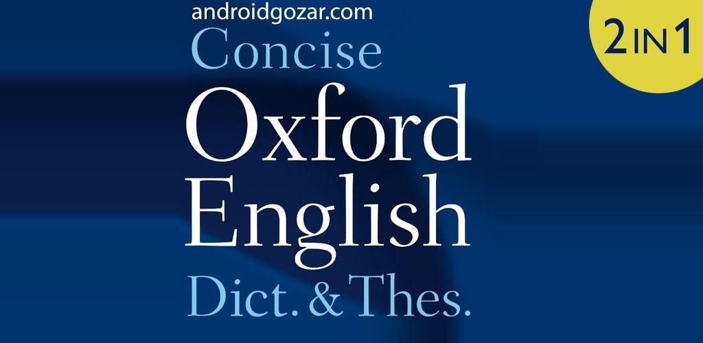 Oxford Dict of English & Thes Premium 7.1.191 دانلود دیکشنری و اصطلاحنامه انگلیسی آکسفورد