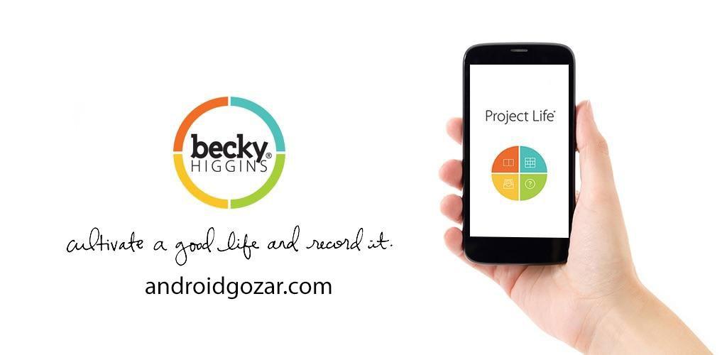 Project Life – Scrapbooking 2.0 ساخت دفتر آلبوم خاطرات اندروید