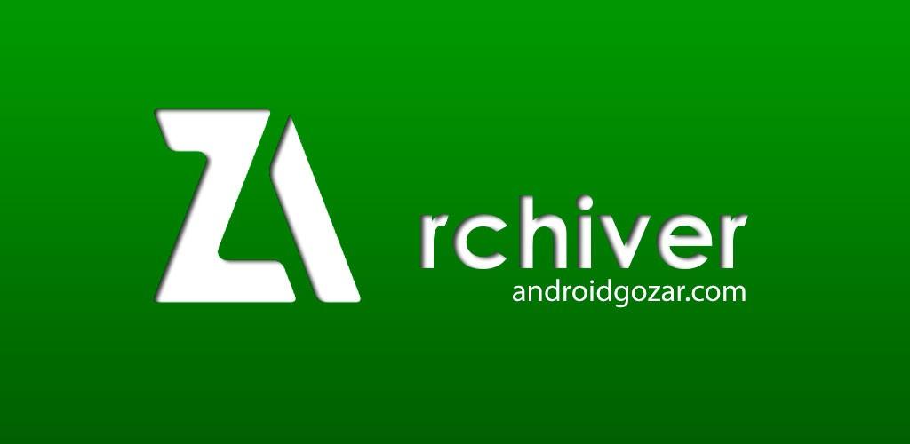 ZArchiver Pro 0.8.4 دانلود نرم افزار مدیریت فایل های فشرده