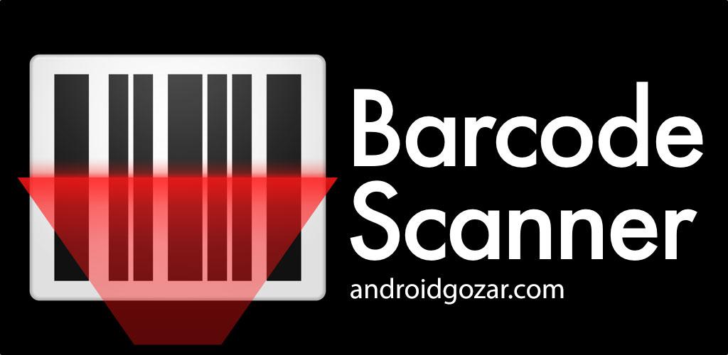 Barcode Scanner 4.7.6 دانلود نرم افزار بارکد خوان