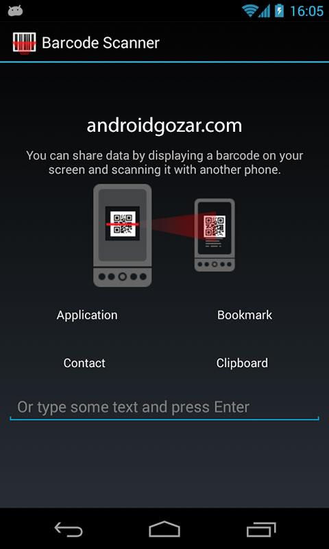zxing-barcode-scanner-2