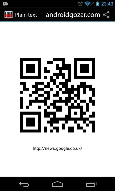 zxing-barcode-scanner-3