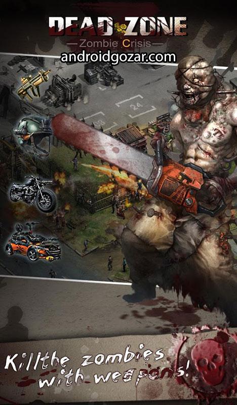 dead-zone-zombie-crisis-4