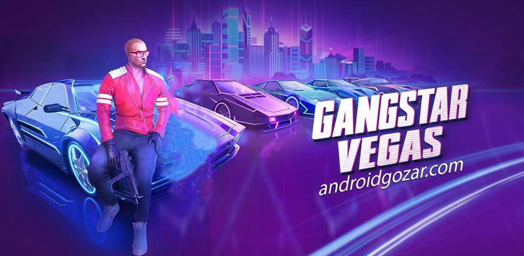 Gangstar Vegas 3.0.0l دانلود بازی گانگستر وگاس اندروید+مود+دیتا