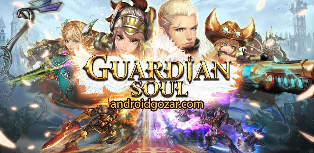 Guardian Soul 1.1.8 دانلود بازی روح نگهبان اندروید + مود + دیتا