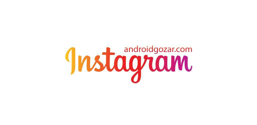 Instagram for Windows 10 دانلود نرم افزار اینستاگرام برای ویندوز