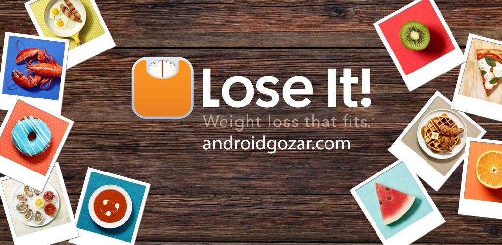 Lose It! Premium 7.2.6 دانلود نرم افزار کاهش وزن آسان با اندروید