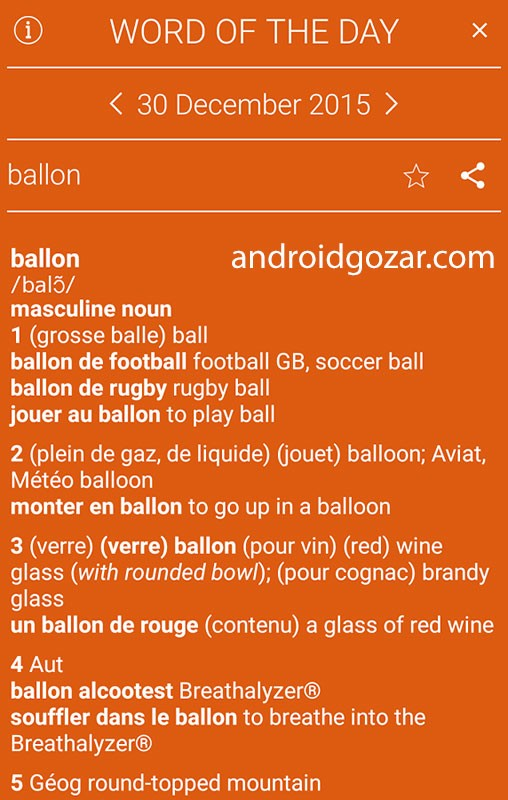 oxford-french-dictionary-6