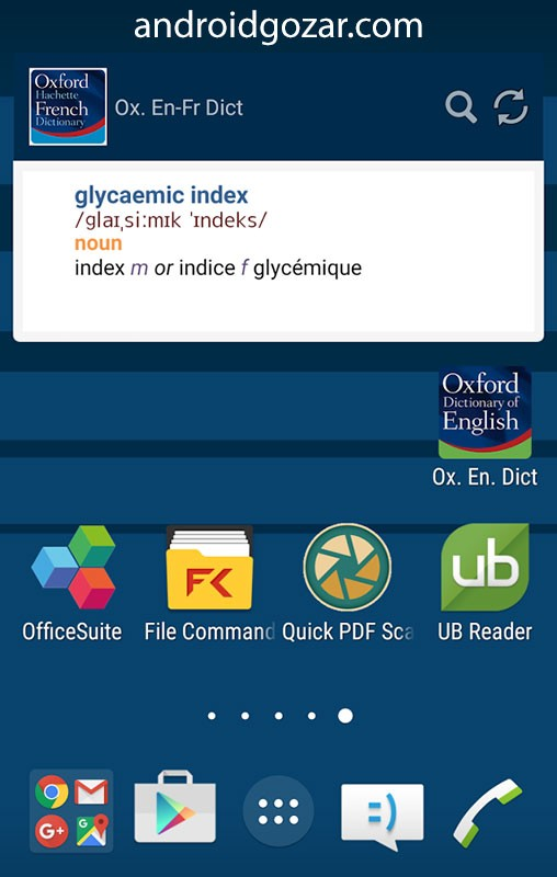 oxford-french-dictionary-7