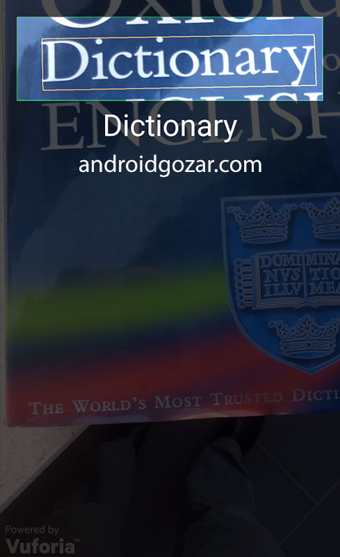 oxford-french-dictionary-8
