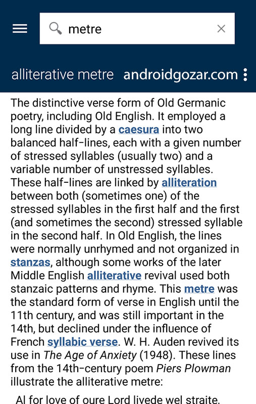 oxford-literary-terms-2