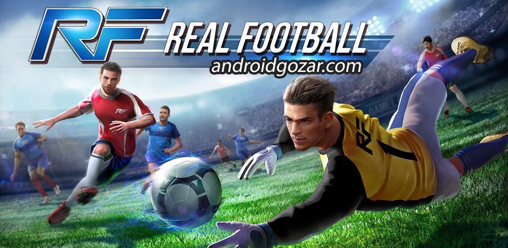 Real Football 1.3.2 دانلود بازی فوتبال واقعی گیم لافت اندروید