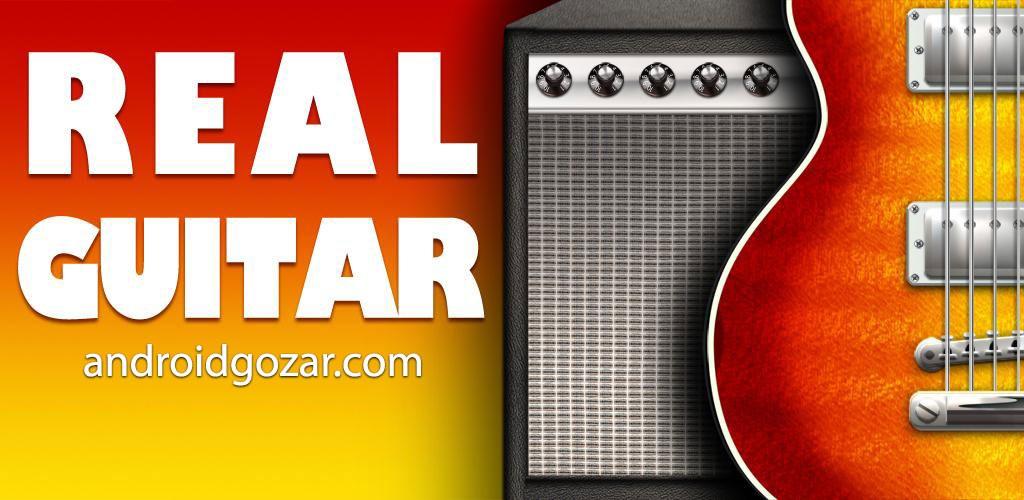 Real Guitar FULL 4.11 دانلود نرم افزار شبیه سازی گیتار واقعی در اندروید