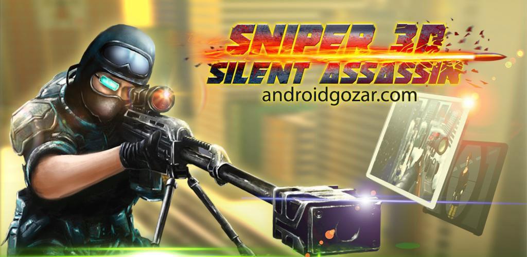 Sniper 3D Silent Assassin Fury 5.0 بازی خشم قاتل تک تیرانداز اندروید+مود+دیتا