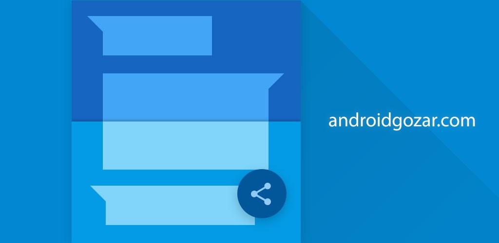 Stitch & Share Premium: big screenshot 2.0.13 اسکرین شات بزرگ اندروید