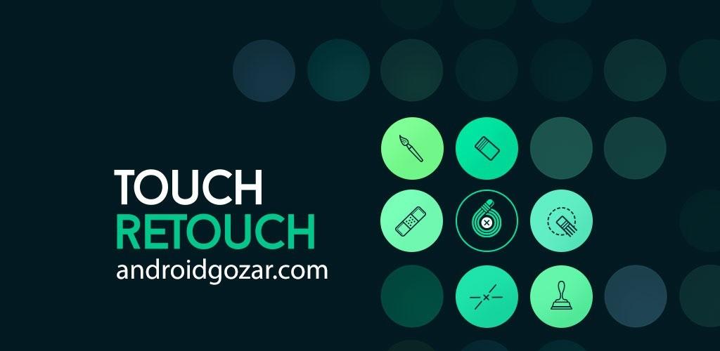 TouchRetouch 4.0.1 دانلود نرم افزار حذف اشیاء از عکس در اندروید