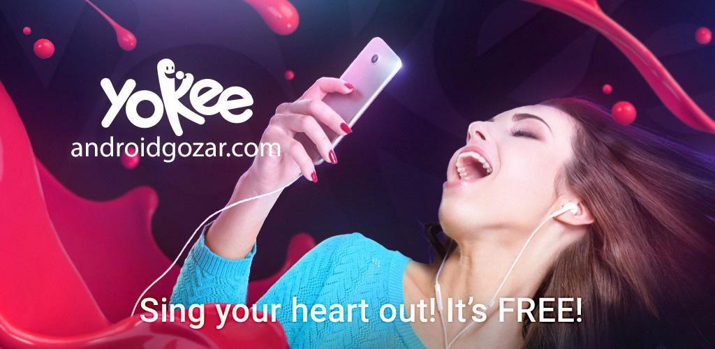 Karaoke Sing & Record Vip 2.2.037 نرم افزار خوانندگی و آواز خوانی اندروید
