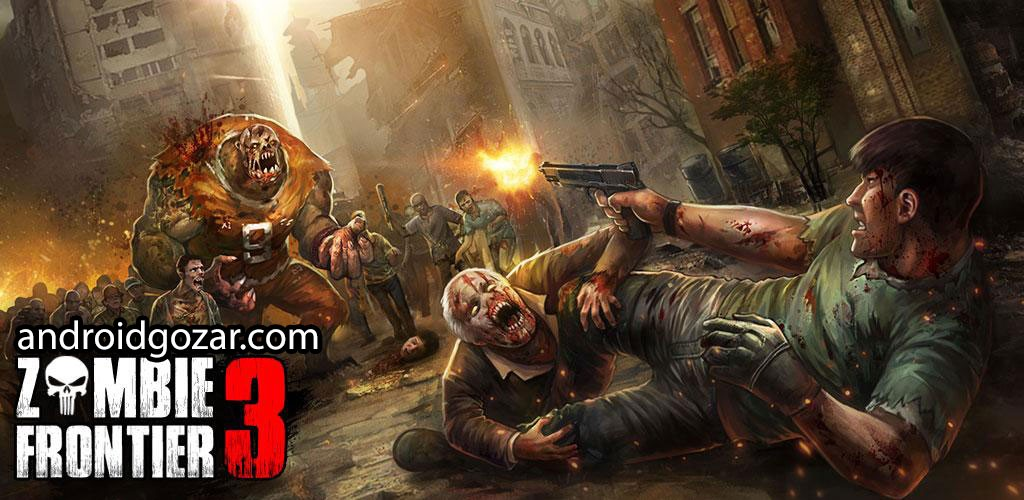 Zombie Frontier 3 1.77 دانلود بازی اکشن تفنگی مرز زامبی 3 اندروید + مود